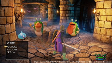 Dragon Quest XI: Echoes of an Elusive Age 0