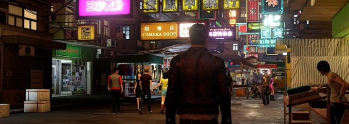 Sleeping Dogs: Definitive Edition 0